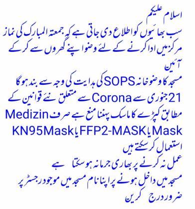info corona virus